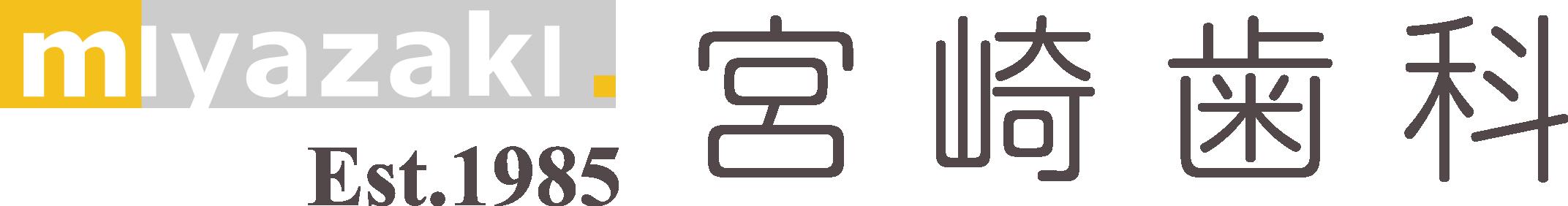 宮崎歯科ロゴ